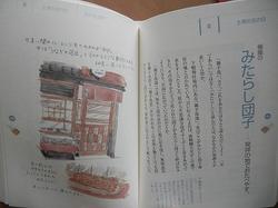 DSCN8769.jpg