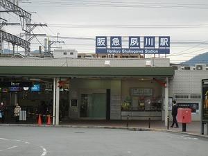 DSCN4667.jpg
